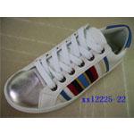 广东省广州市众星鞋类配货中心
