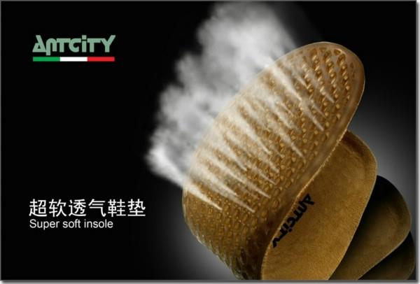 湖南/Antcity/蚂蚁城鞋业湖南招商