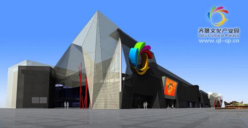 齐鲁文化产业园招商项目介绍手法十佳全国商古代建筑设计电子图片